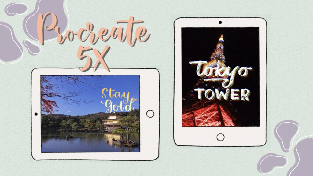8 Best NEW Procreate 5X Features for Digital Calligraphy and Lettering